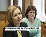 """Хор """"Ровесники"""" ДМШ-4 вернулся из Германии"""