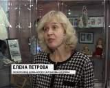 """Выставка """"Новый год на пороге"""" в Доме-музее Салтыкова-Щедрина"""