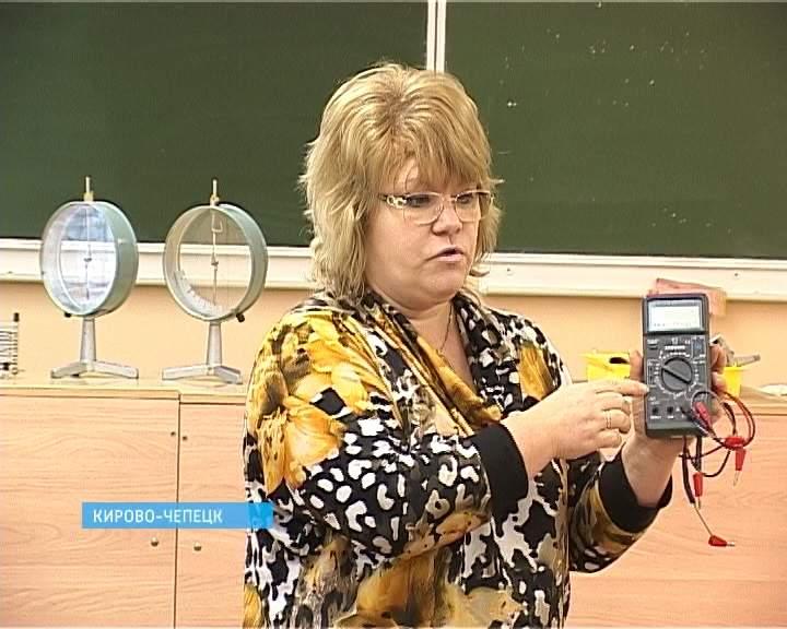 Учитель физики Надежда Фирюлина из Кирово-Чепецкого лицея стала победителем Международного конкурса педагогического мастерства