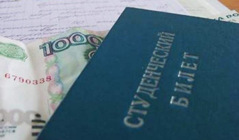 В Кировском торгово-экономическом техникуме незаконно взымали деньги со студентов за справки и повторную сдачу экзаменов.