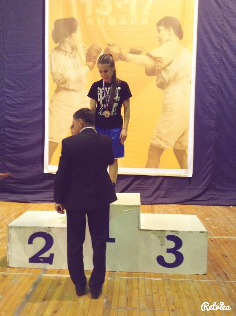 Воспитанница кировской ДЮСШ № 4 Ксения Парамонова стала победительницей Первенства ПФО по боксу.
