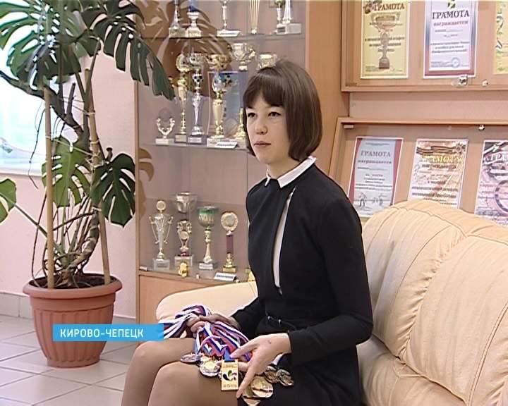 Лучшая спортсменка Кировской области
