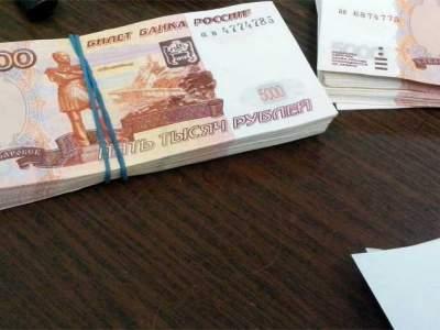 В России резко увеличилось количество фальшивых пятитысячных купюр.