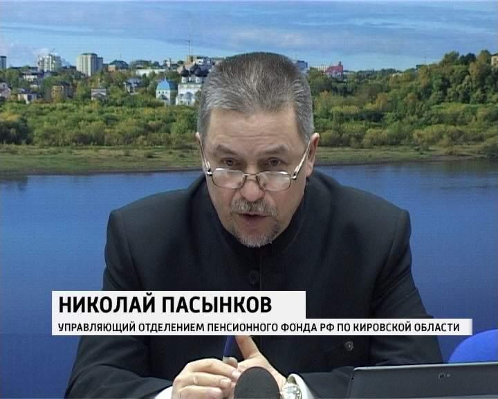 Новости оганесян марат мелсович