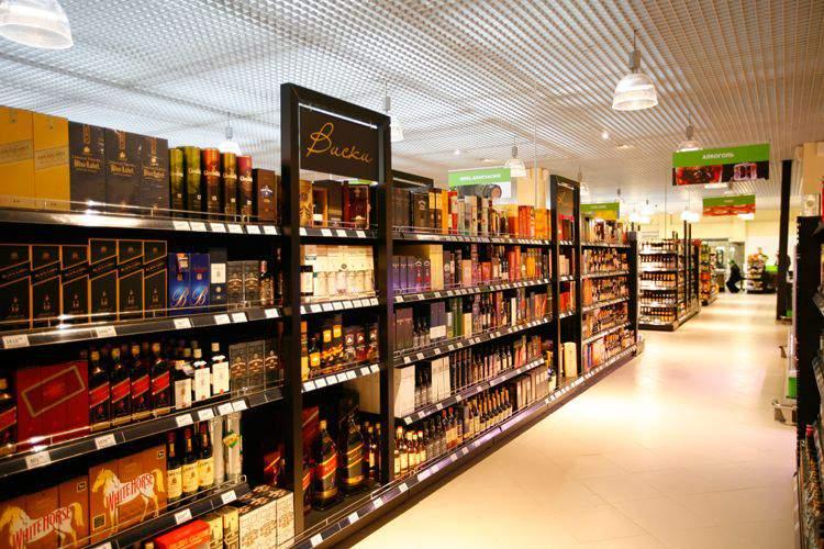 Кировская полиция пресекла факт дистанционной торговли алкоголем.