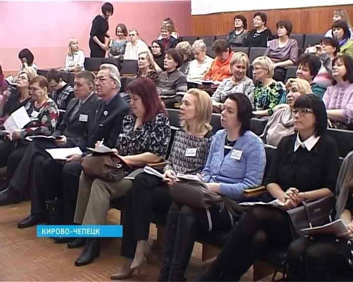 В Кирово-Чепецке прошел