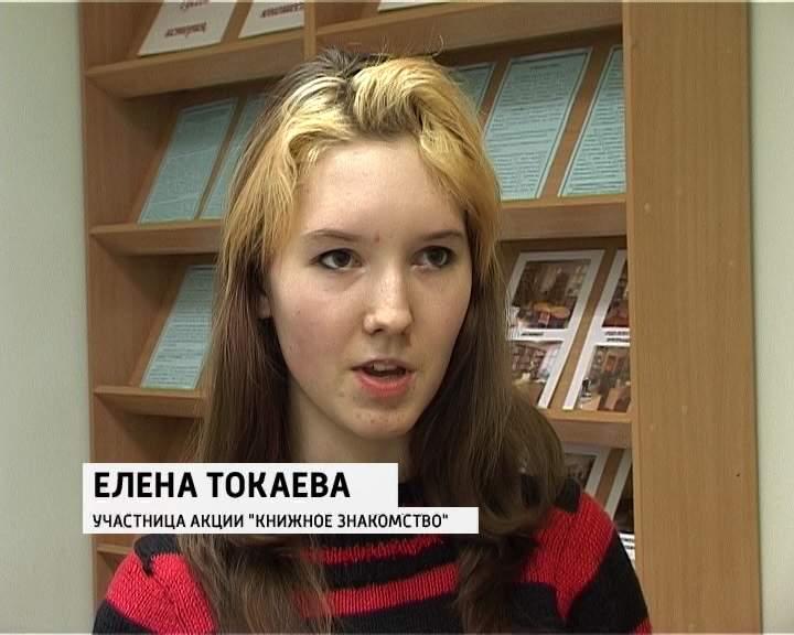 Кировская обасть знакомства знакомства в верхних кигах