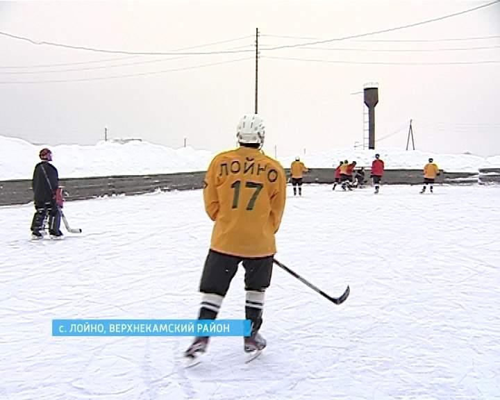 Хоккейная коробка в селе Лойно Верхнекамского района