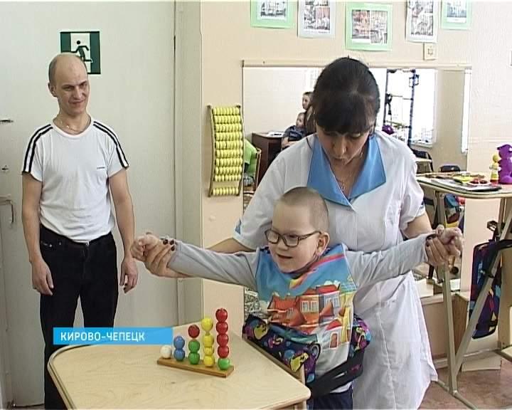 Центр реабилитации детей в Кирово-Чепецке.