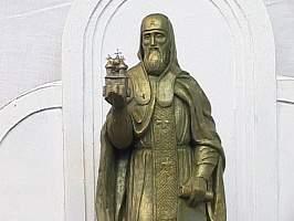 Памятник Трифону Вятскому установят в мае.