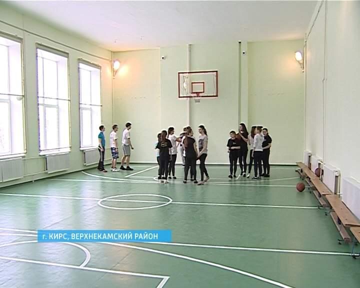Спортзал в школе города Кирса