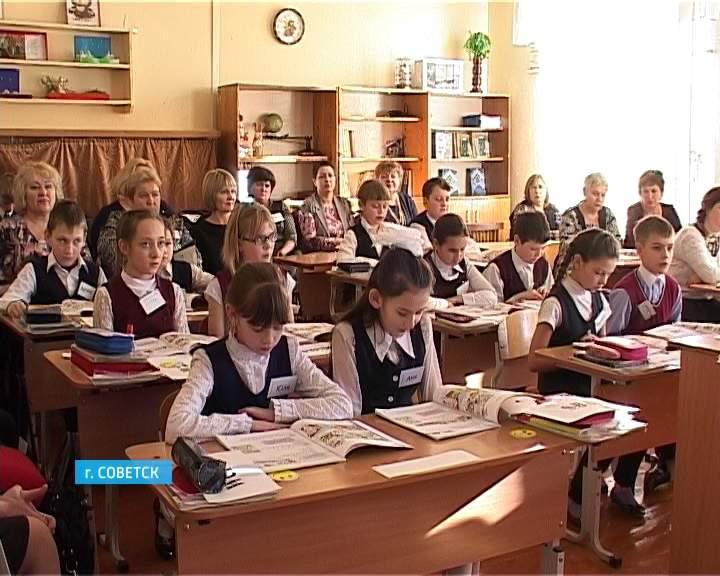 Конкурс «Учитель года» в Советске
