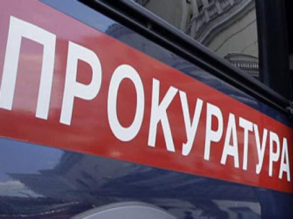 На сына директора КОГУП «Полиус» завели уголовное дело.