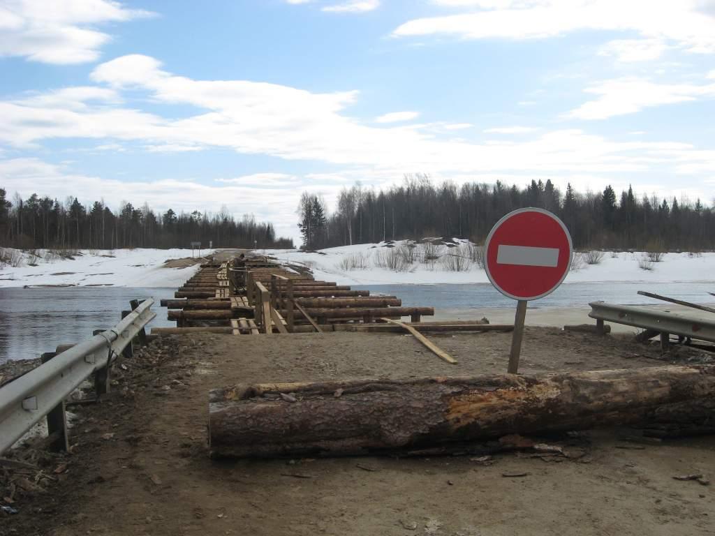 В двух сельских поселениях Верхнекамского района введен режим ЧС.
