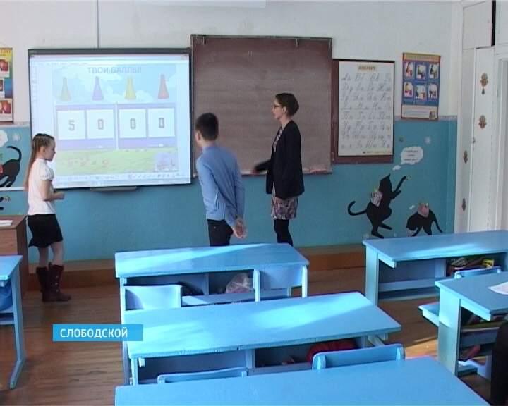 Игра для школьников