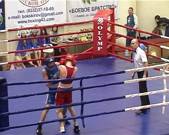 Первенство ПФО по боксу