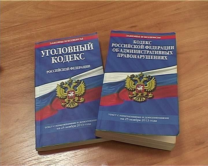 Директор обслуживающей организации в Слободском заключен под стражу