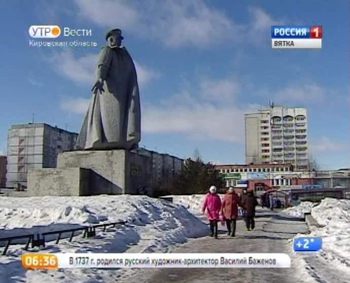19 улиц в городе Кирове носят имена героев Великой отечественной войны
