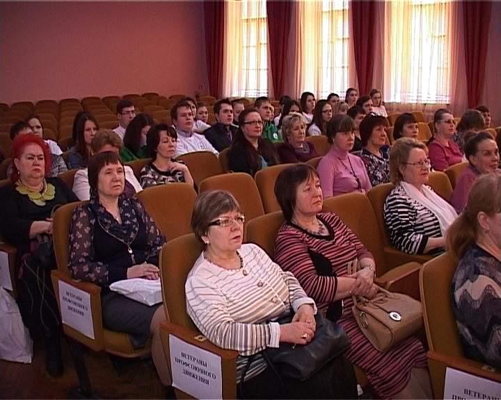Юбилейный пленум профсоюза образования