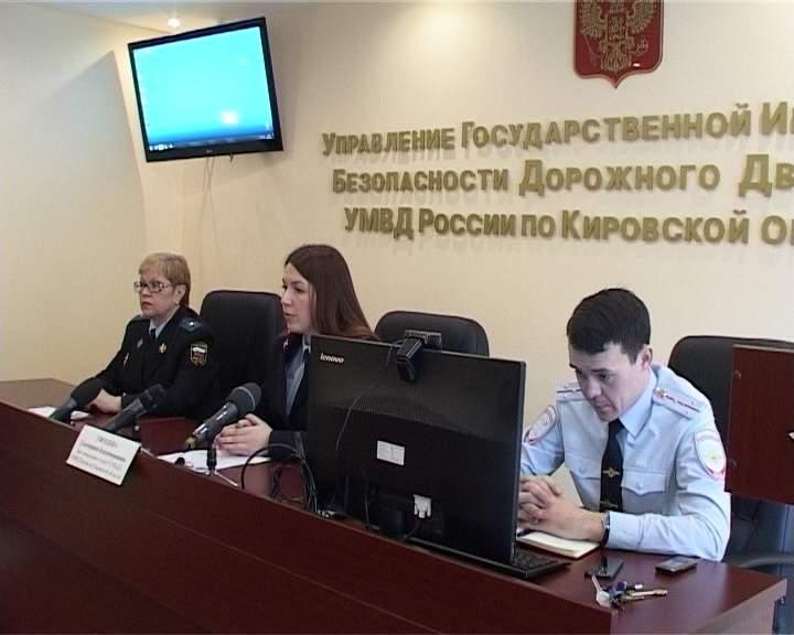 Почти 500 кировчан в этом году были арестованы за неуплату штрафов по линии ГИБДД