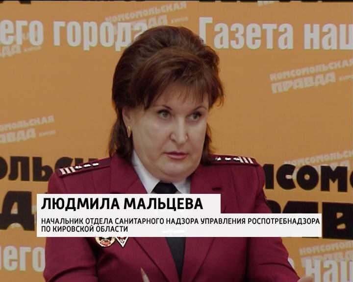 Роспотребнадзор начальник управления санитарного надзора шевкун