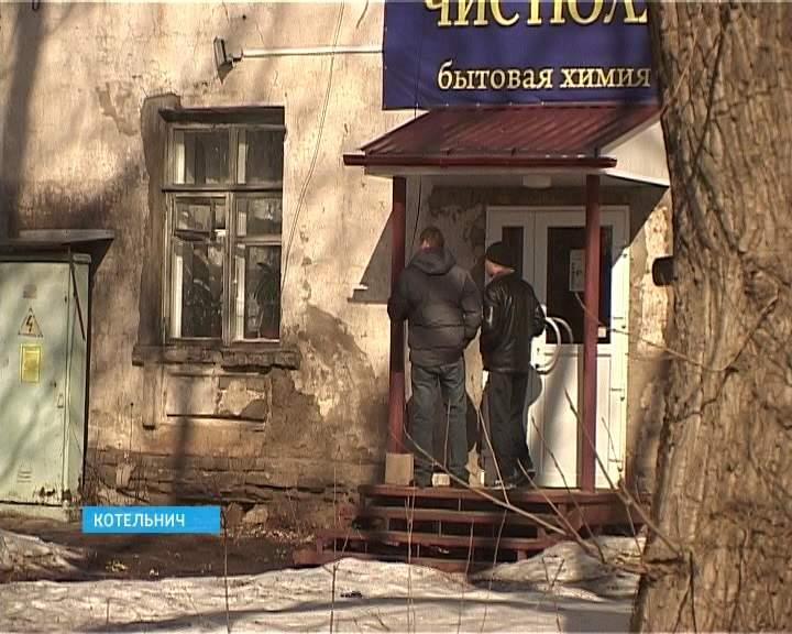 В Котельниче в непосредственной близости от школы торгуют спиртосодержащими жидкостями