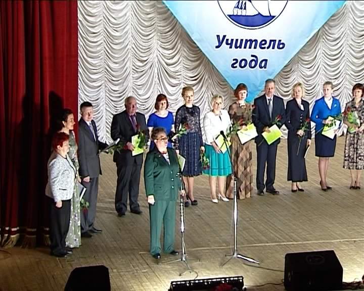 В Кирове проходит конкурс «Учитель года»