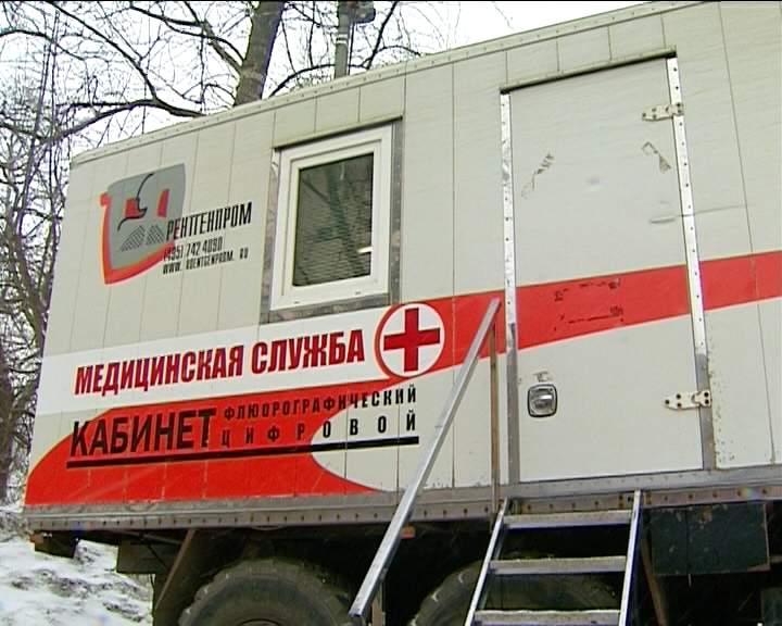 Передвижной флюорографический кабинет во дворе госпиталя для ветеранов войн
