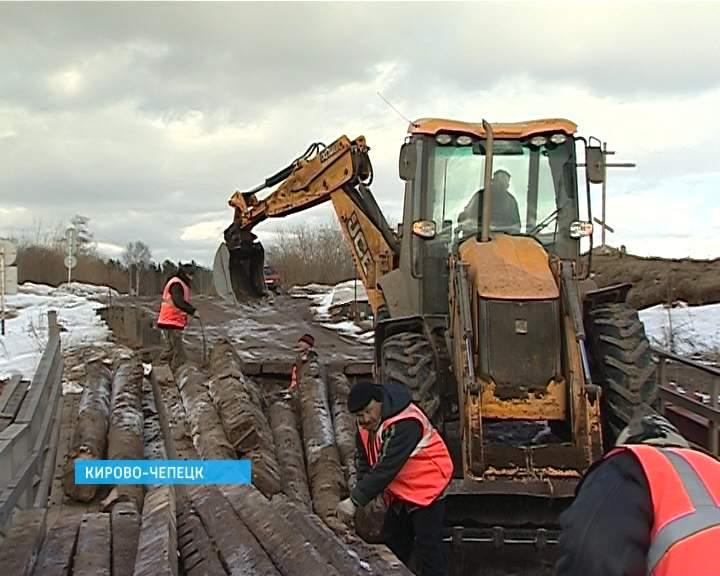 На время весеннего половодья наплавной мост через Чепцу будет разведен
