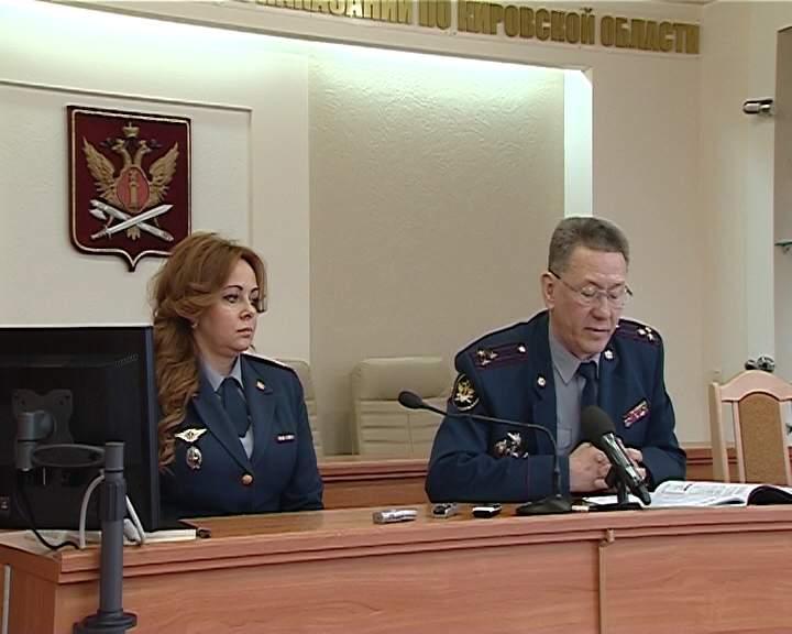 В Кировской области появится колония особого режима для осужденных на пожизненный срок.