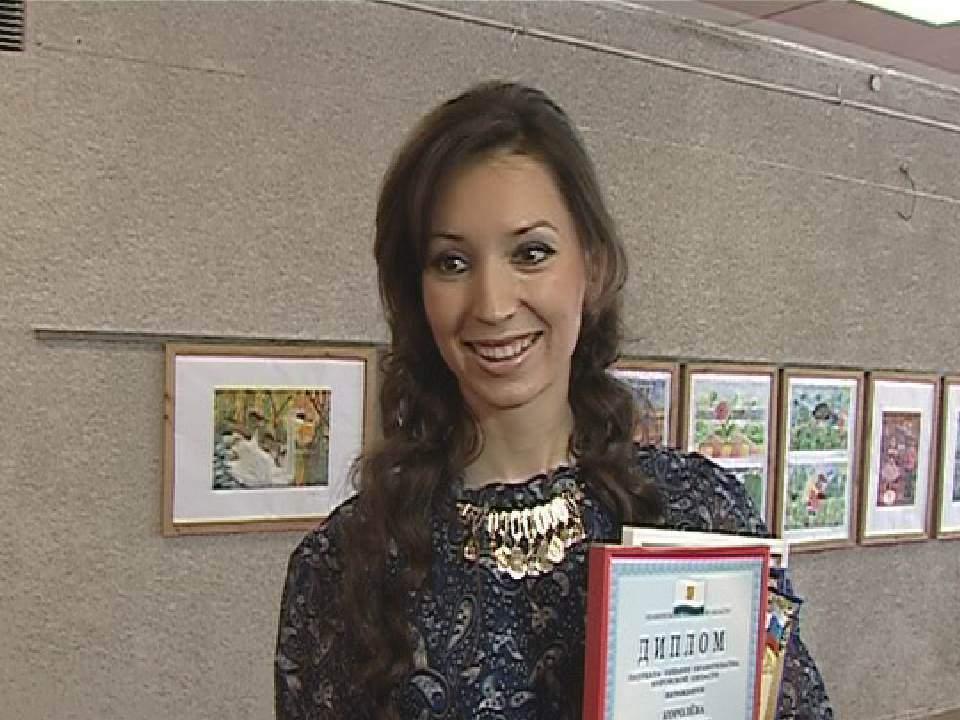 Учитель английского из Кирово-Чепецка Мария Королёва стала победителем конкурса