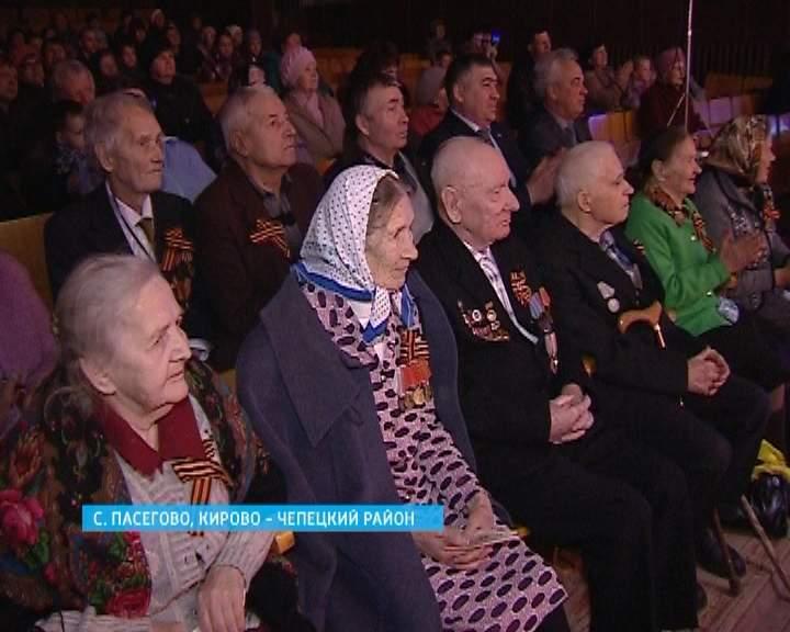 Концертно-фронтовая бригада