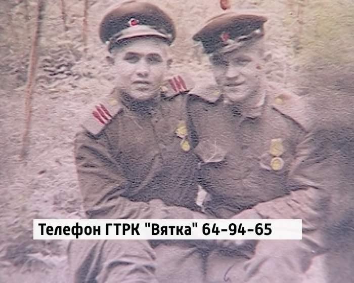 Ветеран ВОВ Николай Петрович Сидоренко разыскивает однополчан
