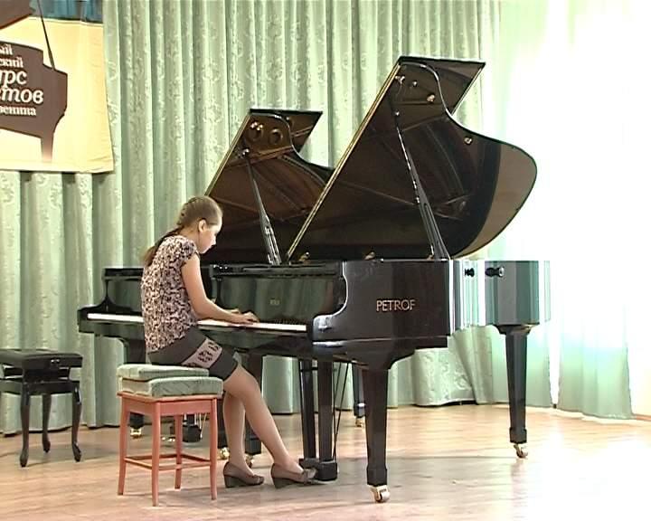 Всероссийский конкурс пианистов имени И.В. Казенина
