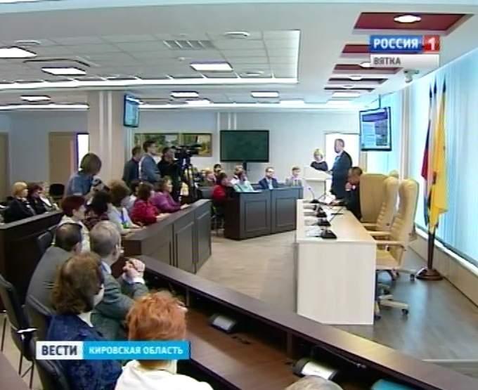 В Кирове наградили победителей конкурса