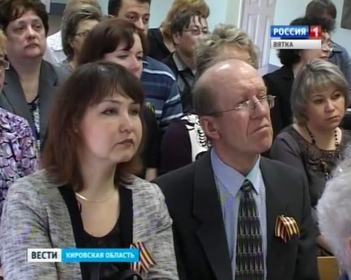 В Кирове прошла всероссийская научная конференция физиков