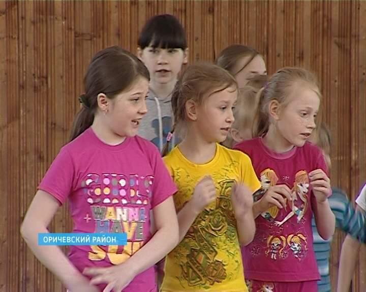 В центре социальной помощи семье и детям поселка Оричи прошла спортивная эстафета
