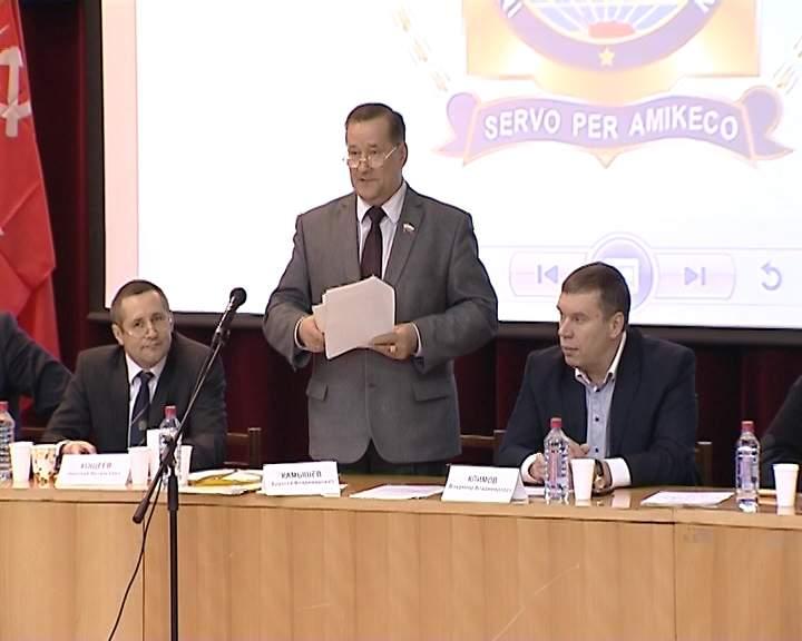 Конференция кировского отделения МПА
