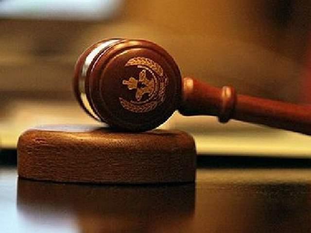 Бывшую сотрудницу Сбербанка приговорили к 1 году лишения свободы.