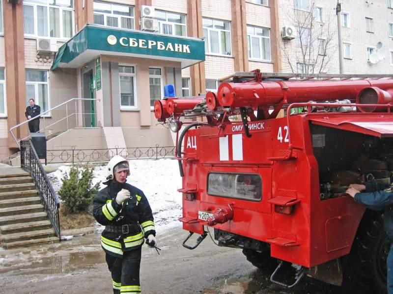 В Омутнинском филиале Сбербанка тушили пожар.