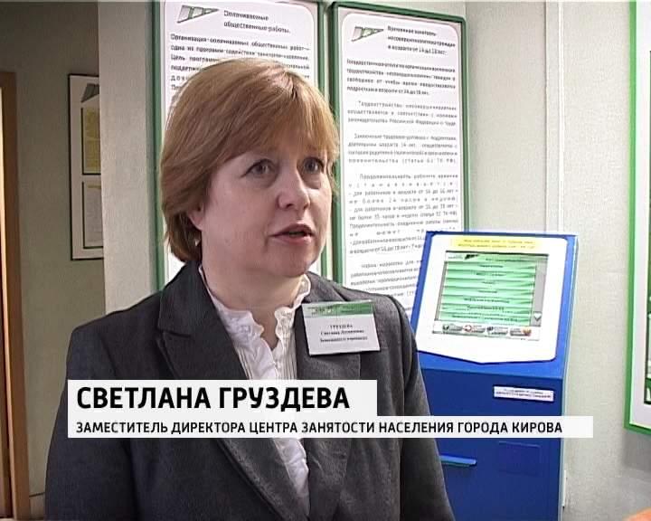 Новости главы демянского района