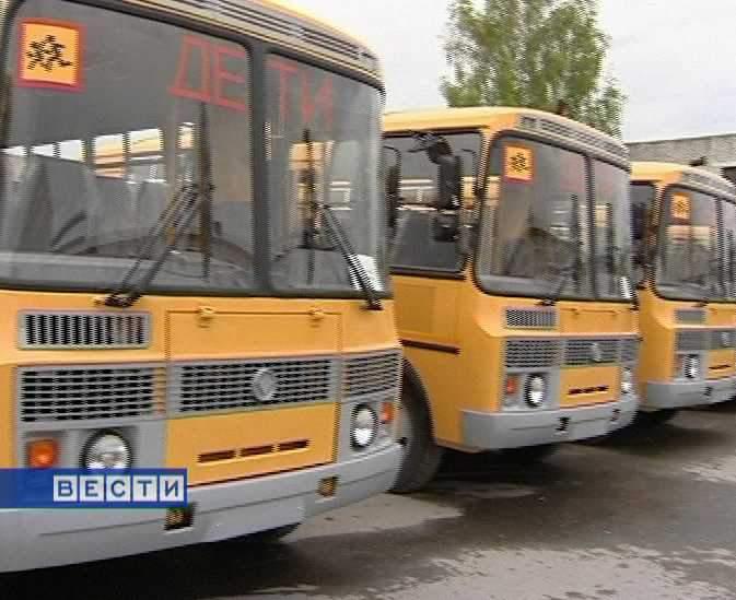 Школьный автобус должен быть