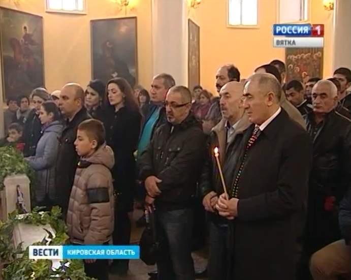 Кировчане отметили день памяти жертв геноцида