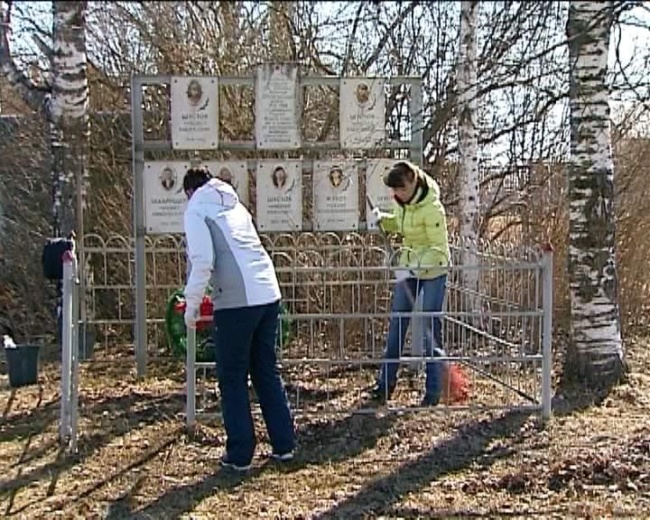 Восстановление памятника участникам ВОВ в деревне Шустовы
