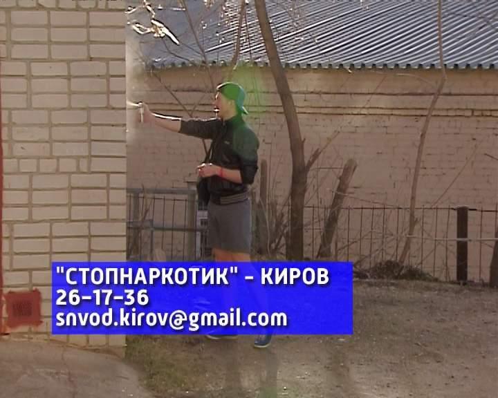 В Кирове прошел велорейд