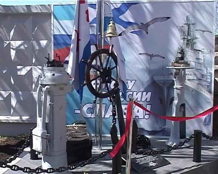 В Кирове установили монумент героям - морякам
