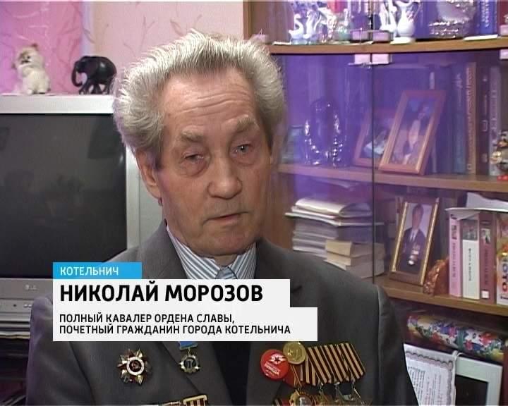 Ветеран из Котельнича Николай Морозов принимает участие в Параде Победы в Москве.