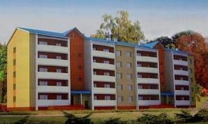На возведение дома для переселенцев в мкр. Долгушино г. Кирова застройщики не заявились.