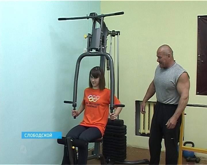 Новый тренажерный зал в школе-интернате города Слободского