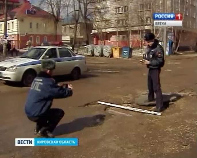 В Кирове продолжается ямочный ремонт дорог